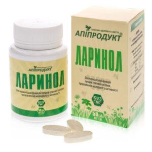 Ларинол Апипродукт