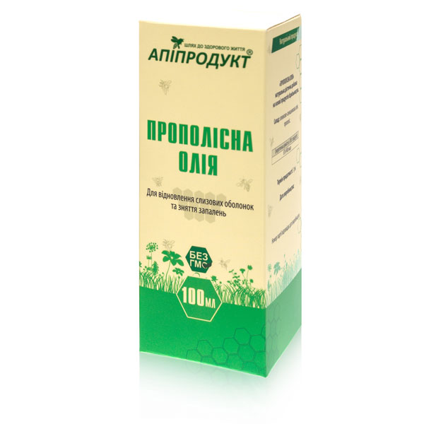 Прополісна олія Апіпродукт