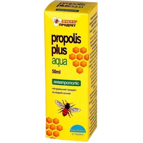 Аквапрополис – водный экстракт прополиса 50 мл Пчелопродукт