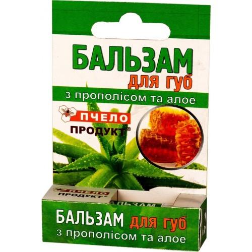 Бальзам для губ с прополисом и алоэ Пчелопродукт