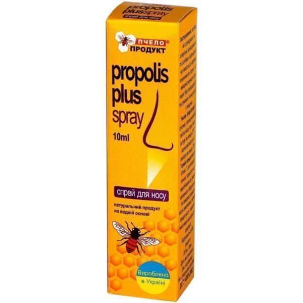 Спрей для носа с прополисом Пчелопродукт