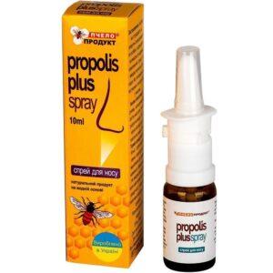 propolis-plus-spray-nos