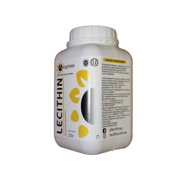 Лецитин подсолнечный Bioler 200 г